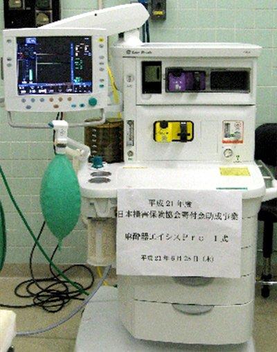 麻酔器エイシスPro 1式