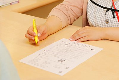 診察申込書の提出