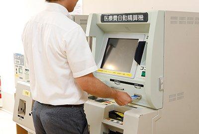 お支払い・領収書の発行:クレジットカードでのお支払い(会計窓口5番)