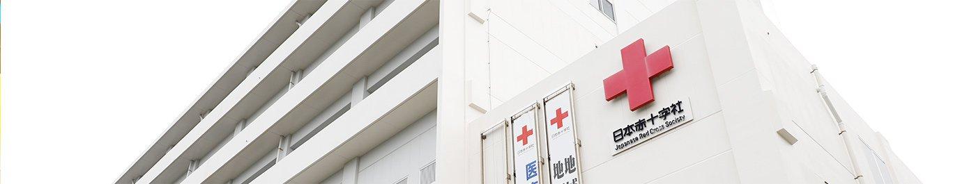 外来休診のお知らせ ( 6月23日 (慰霊の日))