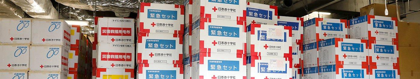 大地震を想定して多数傷病者受入訓練を実施