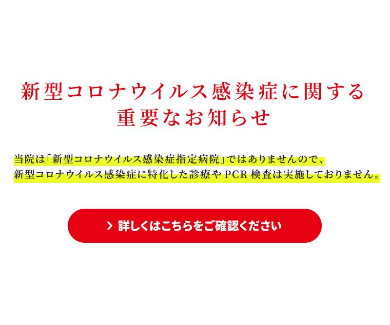 コロナ ウイルス 感染 沖縄