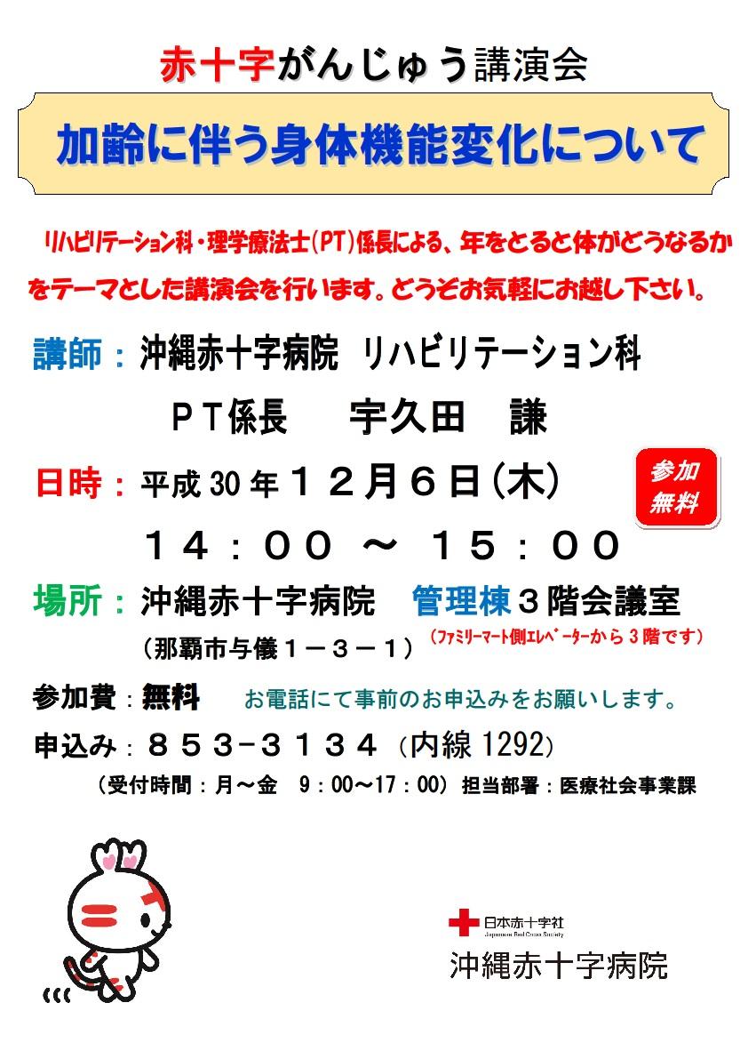 20181126_img1.jpg